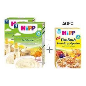 HIPP BIO COMBIOTIC No3 600g 2 PIECES & GIFT BABY MUESLI WITH FRUITS