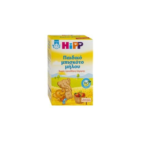 HIPP ΠΑΙΔΙΚΟ 2 ΜΠΙΣΚΟΤΑ ΜΗΛΟΥ & ΓΑΡΙΔΑΚΙΑ