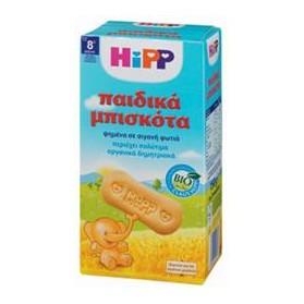 HIPP 2 KIDS COOKIES & GIFT shrimp