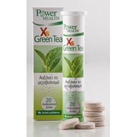 POWER HEALTH GREEN TEA & FREE DIET FRAPPE