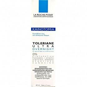 LA ROCHE POSAY TOLERIANE ULTRA OVERNIGHT 40ML